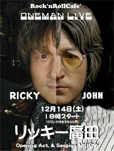 rick20191214newa4s